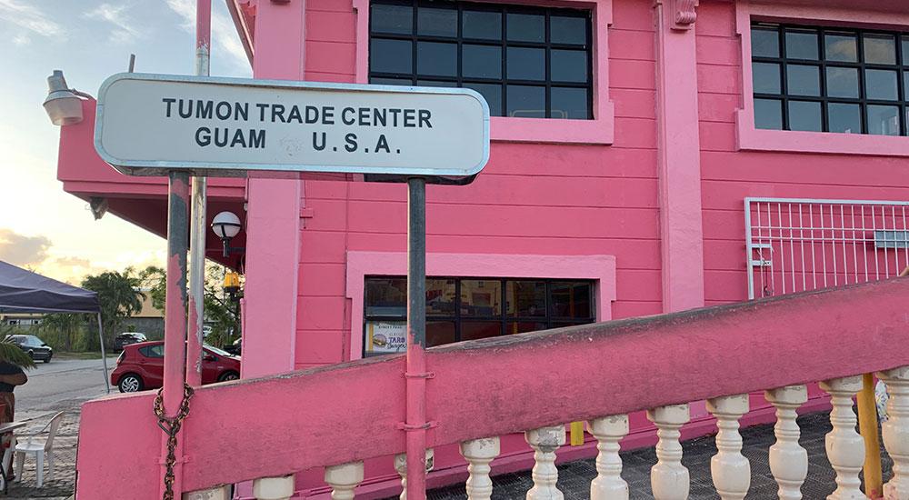 グアムのタモントレードセンター